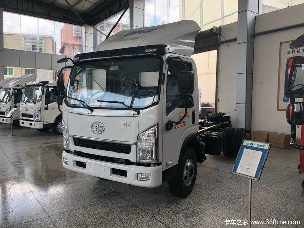 回馈用户贵阳解放公狮载货车钜惠0.4万
