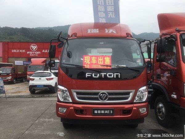 回馈用户重庆瑞沃E3载货车钜惠0.75万