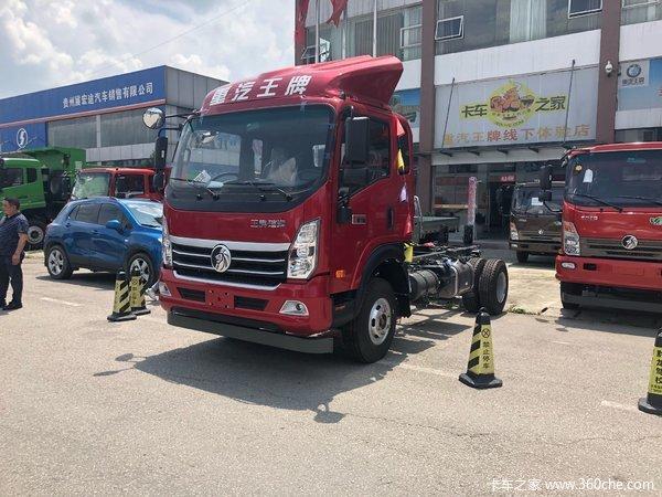 新车促销贵阳瑞狮载货车现售11.98万元