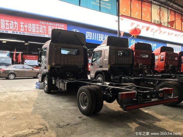 让利促销重庆盛图载货车现售12.38万元