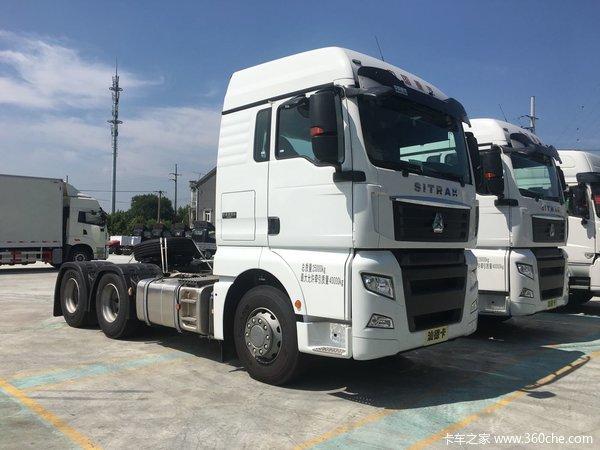 仅售42.8万上海重汽汕德卡6X4牵引促销