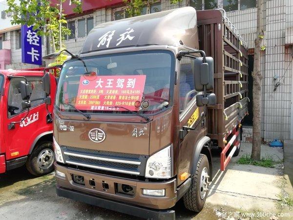 新车优惠唐山市虎V载货车仅售12.5万元