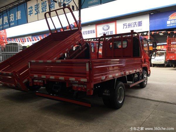 回馈用户重庆致道300N载货车钜惠1.0万