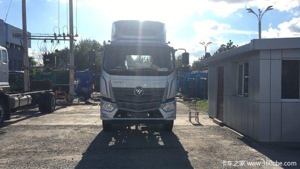 直降1.1万元哈尔滨欧马可S5载货车促销