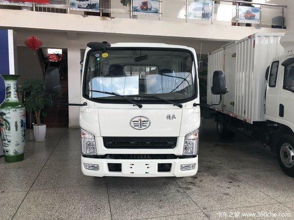 回馈用户贵阳解放公狮载货车钜惠0.3万