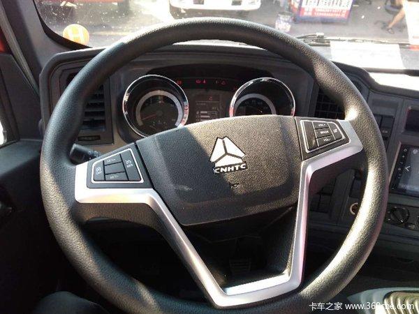 新车到店重庆统帅载货车仅售13.38万元