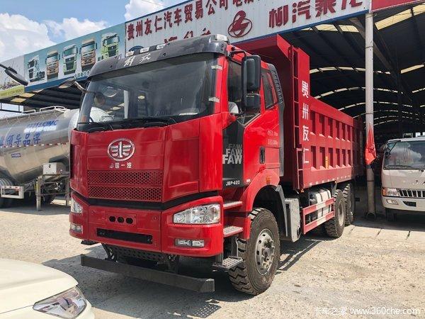 冲刺销量贵阳解放J6P自卸车仅售38.2万