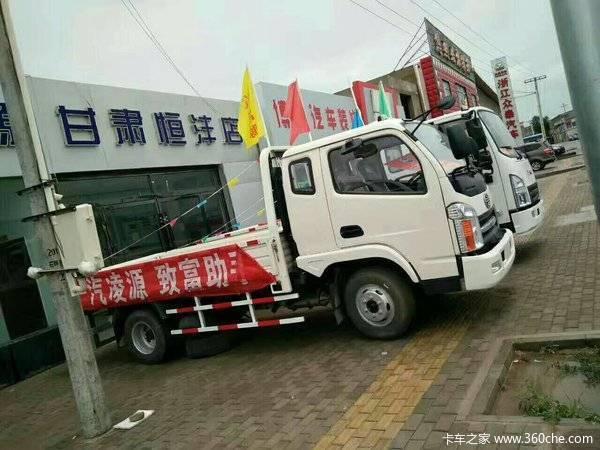 仅售8.78万兰州一汽凌源载货车促销中