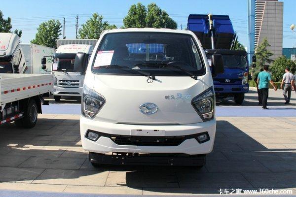 新车促销湛江时风风云载货售7.62万起