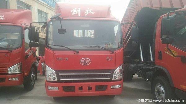 回馈用户忻州解放虎V自卸车钜惠0.8万