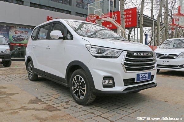 冲刺销量茂名长安睿行S50T仅售7.89万