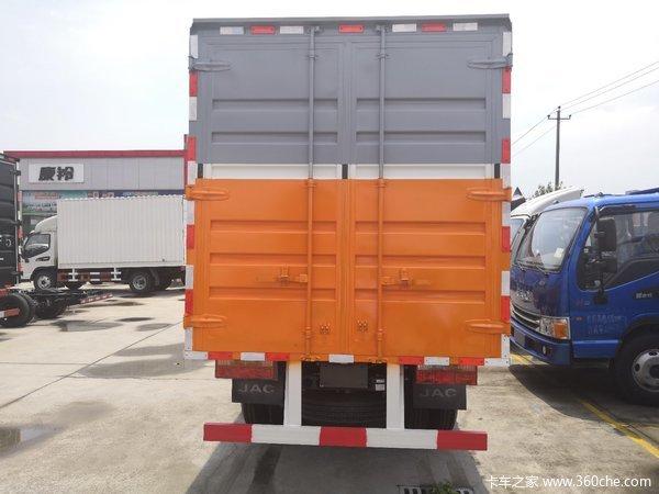 回馈用户杭州康铃H载货车钜惠0.3万元