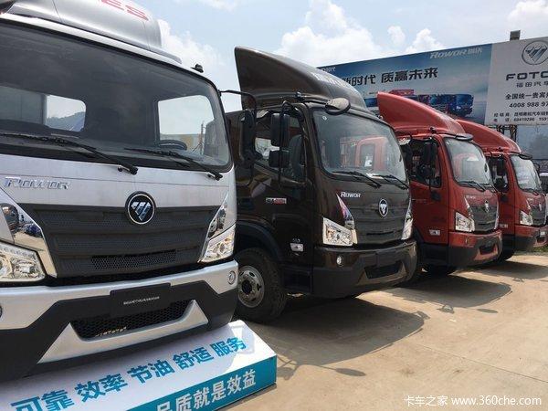 新车促销福田重载版ES3载货售12.53万