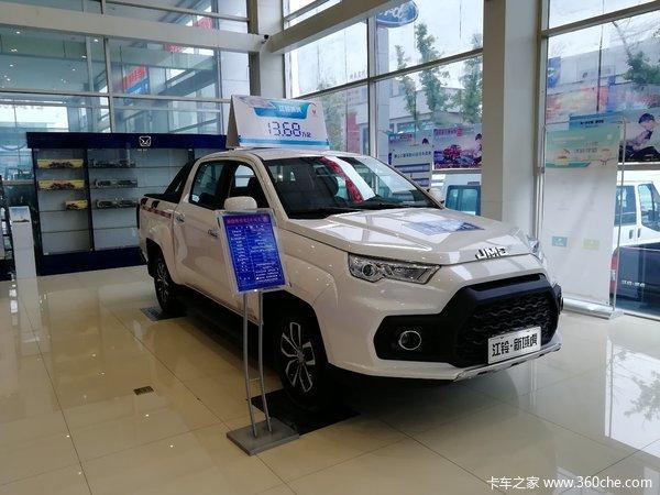 新车优惠唐山域虎皮卡仅售13.68万元