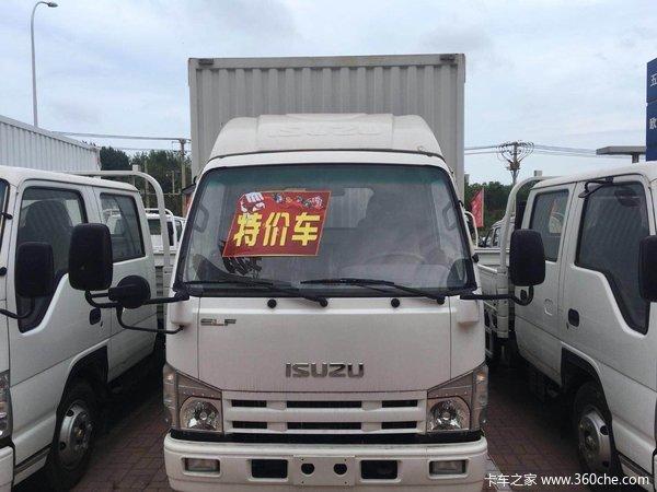 大连汽贸庆铃100p单排4米25厢车10.58万