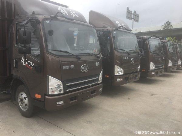 新车促销长春虎VN载货车现售7.7万元