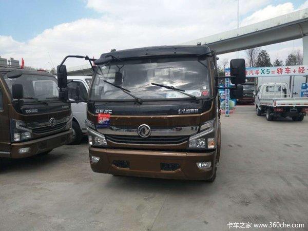 新车促销长春凯普特载货车现售11.28万