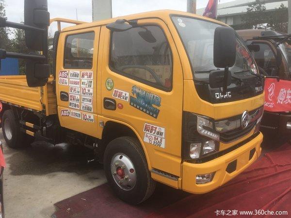 新车促销长春凯普特载货车现售8.68万