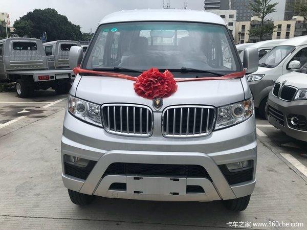让利促销深圳金杯T52载货车现售5.08万