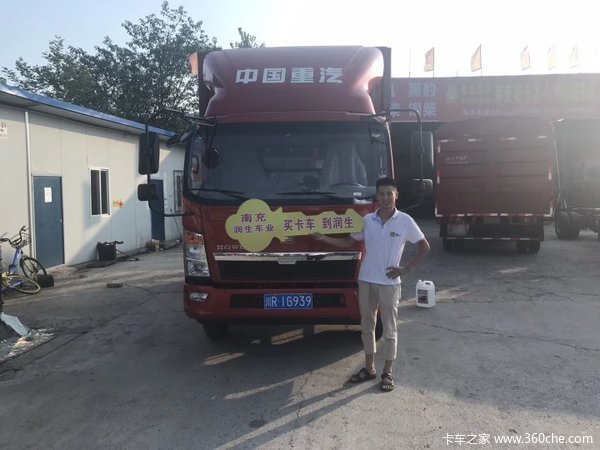 南充润生车业悍将载货车成功交付客户