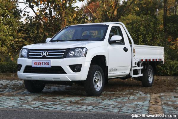 新车促销湛江骐铃T100皮卡现售6.16万