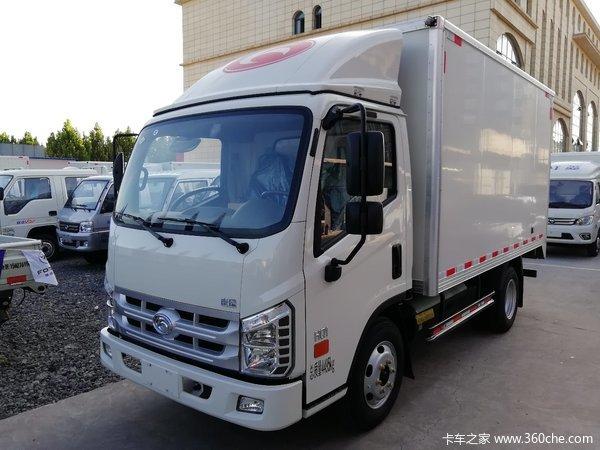 新车优惠唐山时代H载货车仅售6.3万元