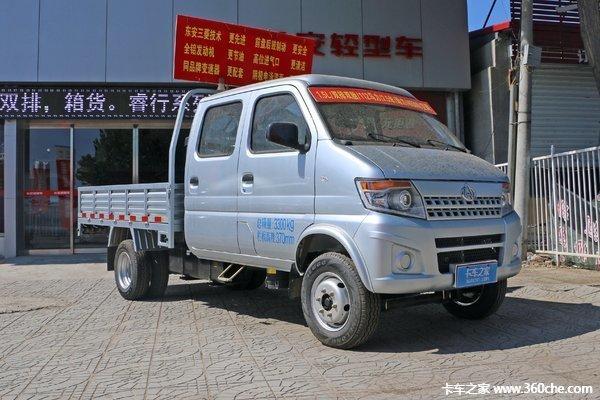 回馈用户茂名神骐T20载货车售4.86万元