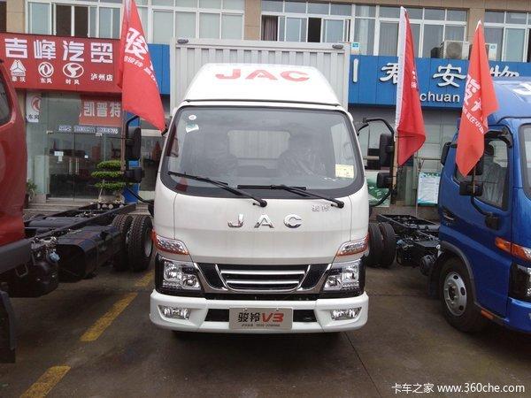 仅售9.28万元泸州骏铃V3载货车促销中
