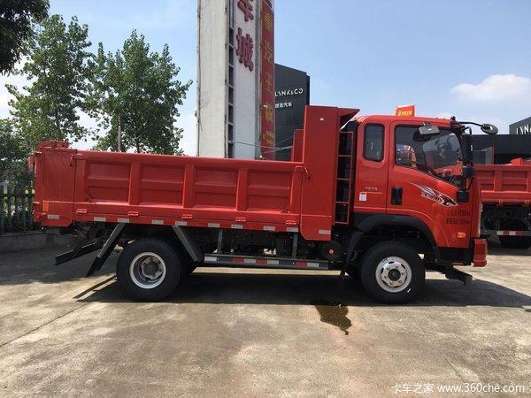 新车优惠泸州王牌7系自卸车仅售10.9万