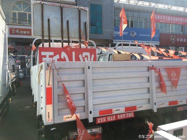 直降0.5万乌市凯普特K6载货车促销中