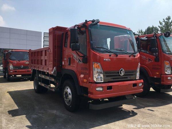 新车优惠泸州王牌7系自卸车仅售13.6万