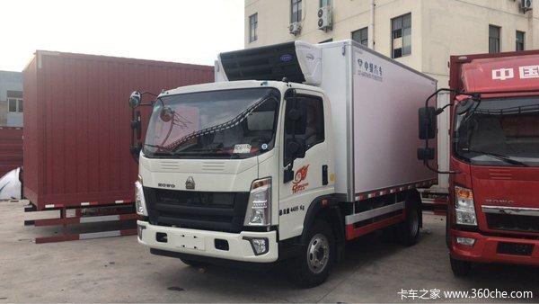 回馈用户上海重汽轻卡冷藏车售10.4万