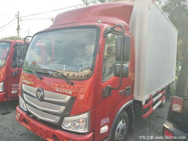 仅售10.8万北京欧马可S3载货车促销中