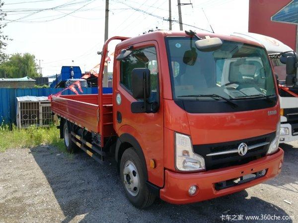 优惠1万唐山凯普特K6载货车仅售8.68万