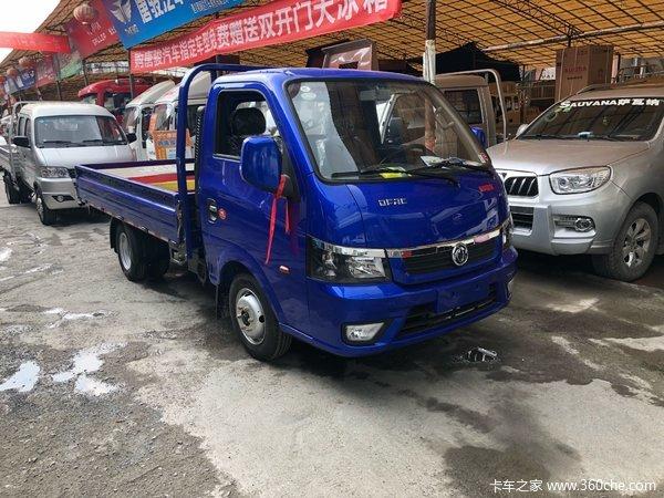 冲刺销量遵义途逸载货车仅售4.98万元