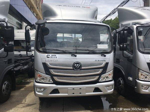 直降0.4万元宁波欧马可S3载货七夕特惠