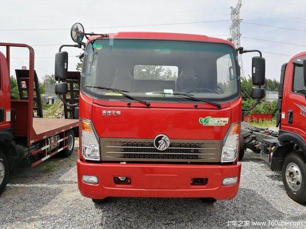 直降0.5万元南阳王牌7系载货车促销中