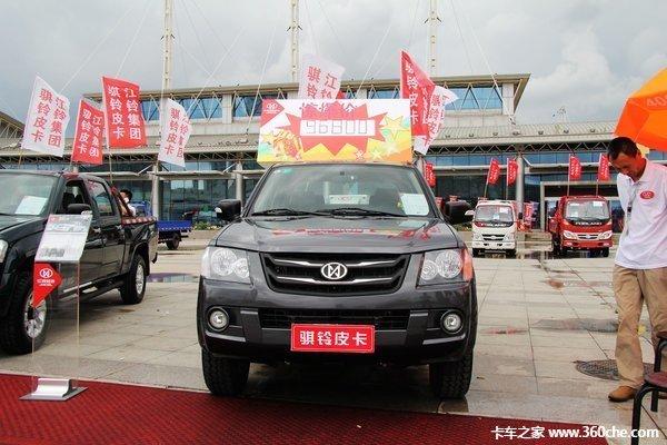 新车促销湛江骐铃T5皮卡现售6.68万元