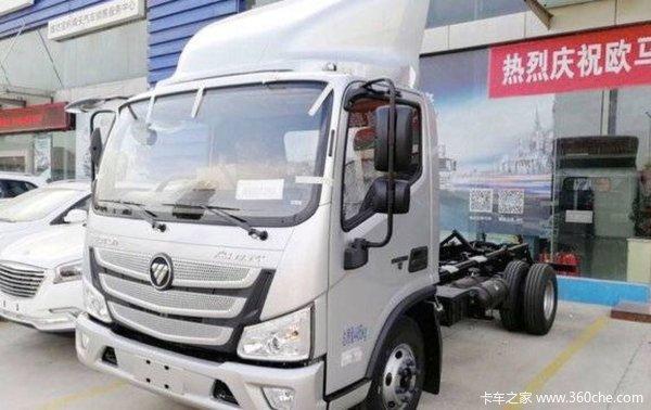 仅售11.9万欧马可S3底盘载货车促销中