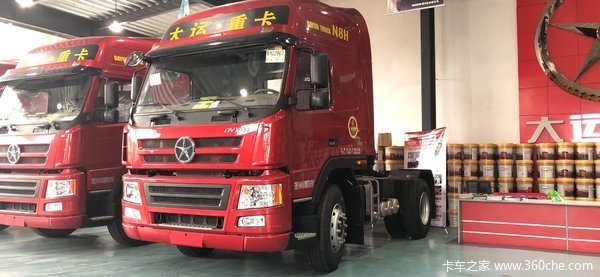 上海大运N8H牵引车以旧换新立减1.5万