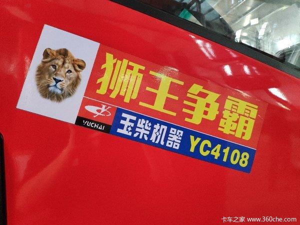 狮王争霸商丘瑞狮载货车现车直降四千