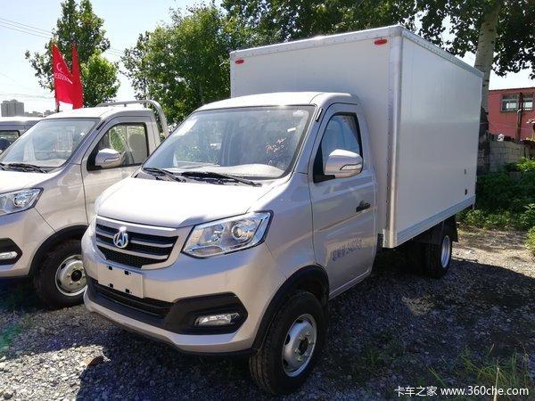 新车优惠唐山跨越王X3载货车仅售4.6万