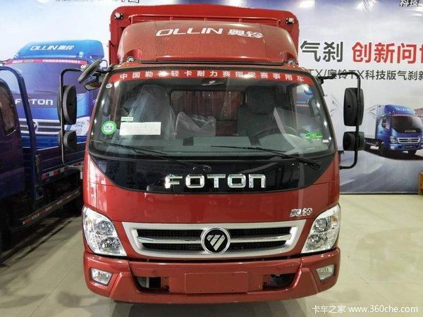 仅售9.58万元南通奥铃TX载货车促销中