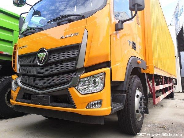 回馈用户杭州欧马可S5载货车钜惠0.8万