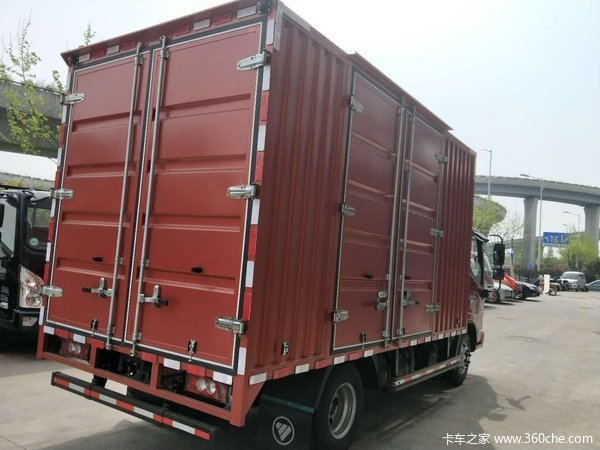 售完为止南通奥铃TS载货车钜惠0.5万元