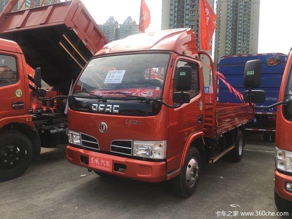回馈用户重庆福瑞卡F4载货车钜惠1.3万