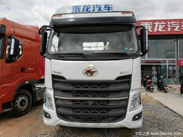 红河联洋东风柳汽乘龙550牵引车大力促销