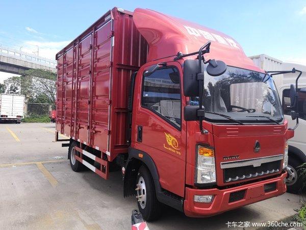 回馈用户杭州悍将载货车钜惠0.35万元