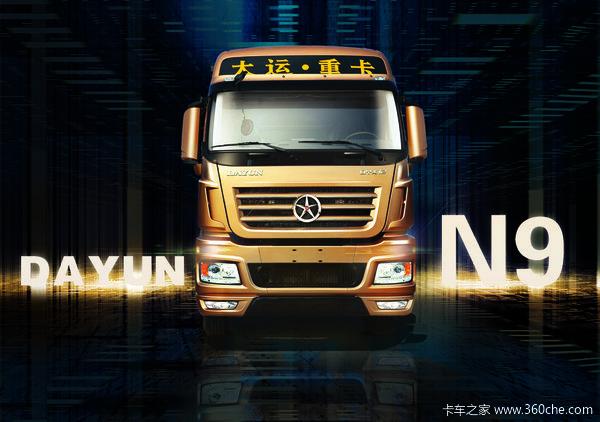 甘肃兰州天丽华N9北方版促销发售