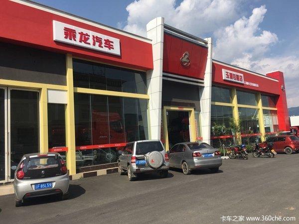 新车促销玉溪乘龙H7牵引车现售35.5万